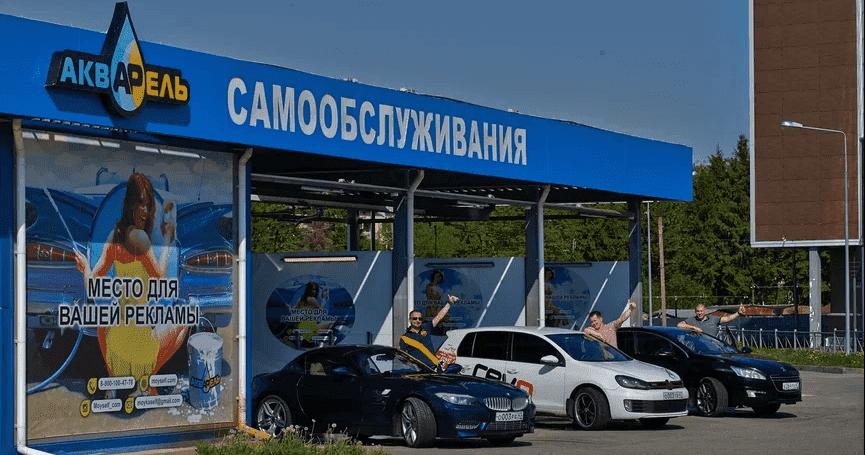 Строительство автомойки снуля «под ключ» без оборудования