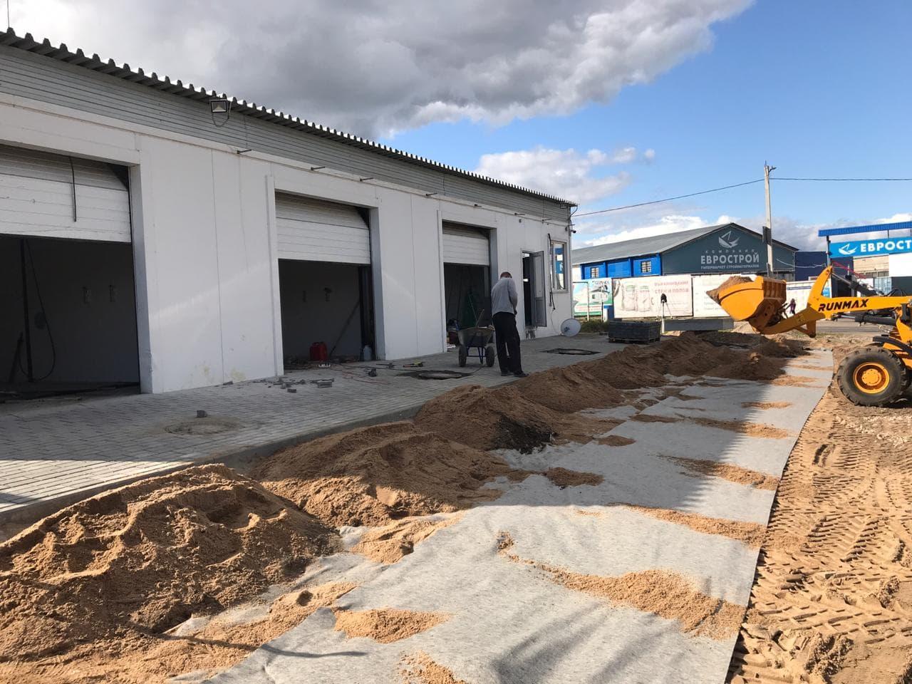 подготовка земельного участка под мойку