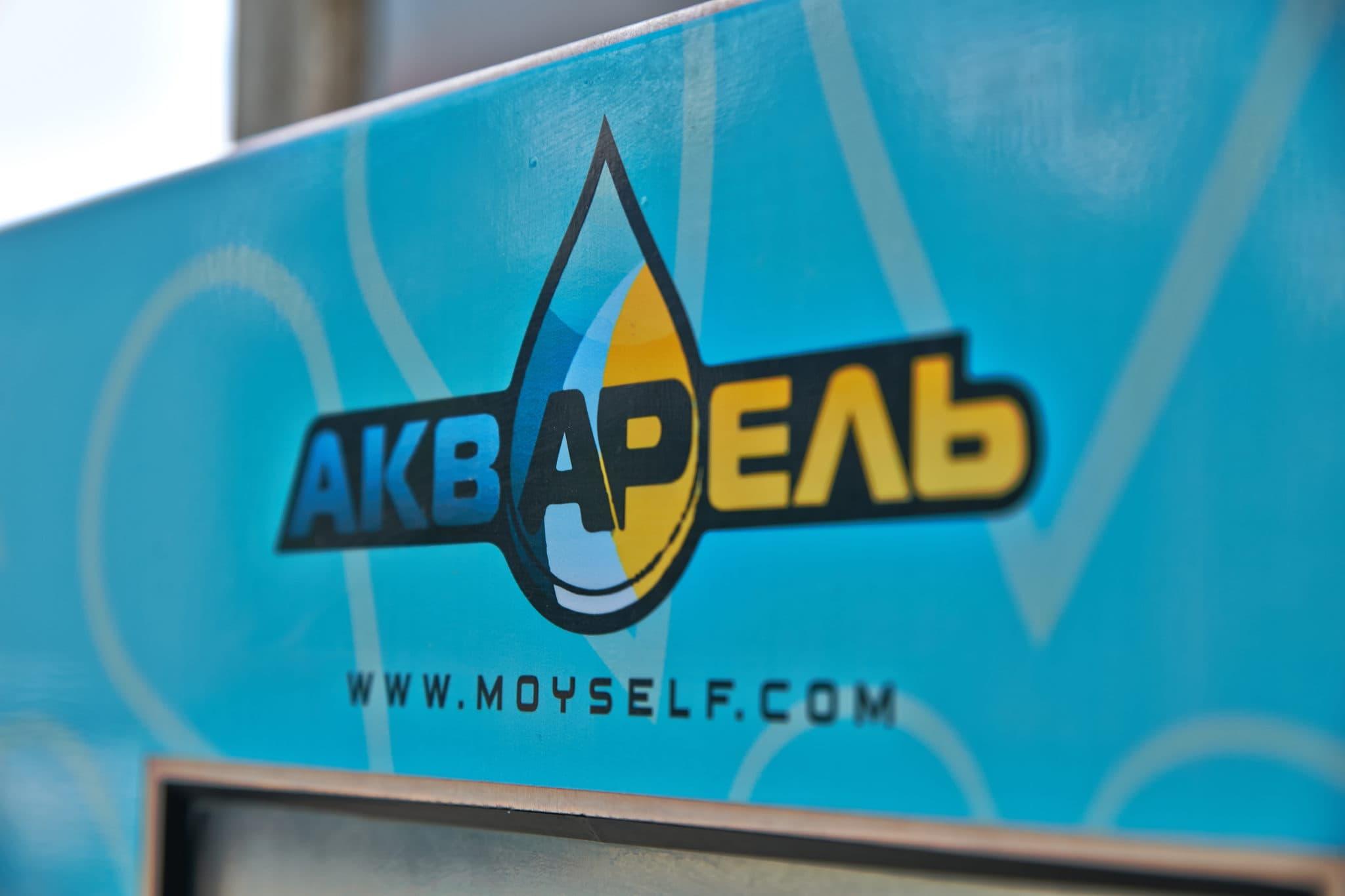 сенсорный экран с логотипом